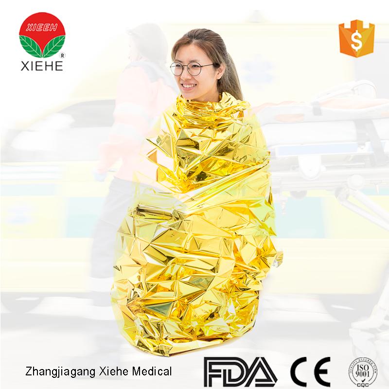 Emergency Blanket XH-18